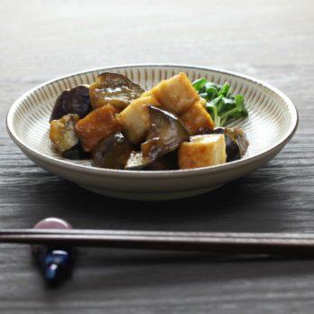 Vegan & Gluten-Free Tofu & Eggplant Satay Recipe
