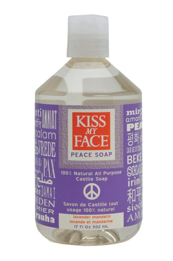 Kiss My Face for Seeds of Peace