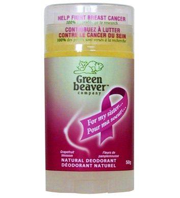 greenbeaver-33465619.jpg