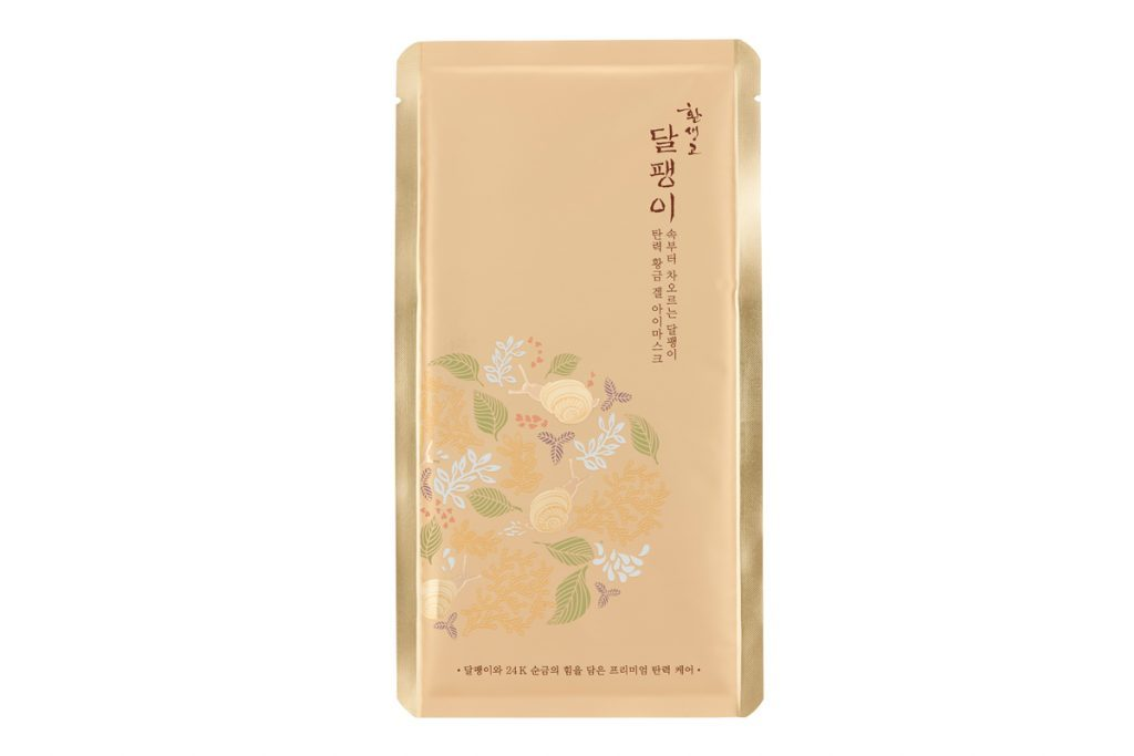Hwansaenggo Golden Firming Eye Mask